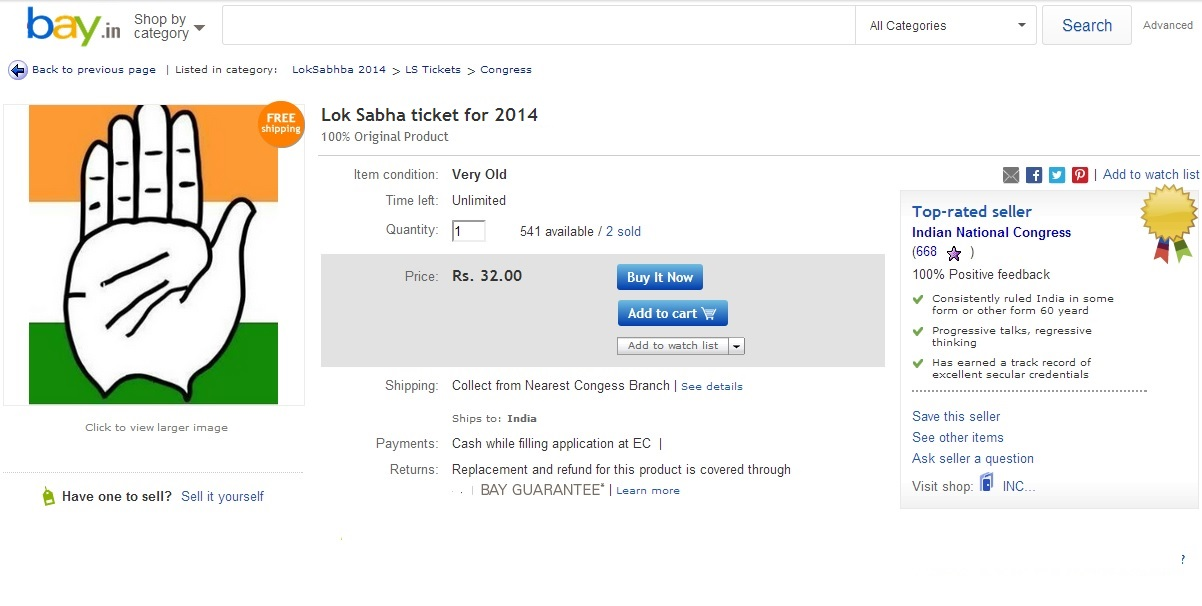 Congress tickets for auction